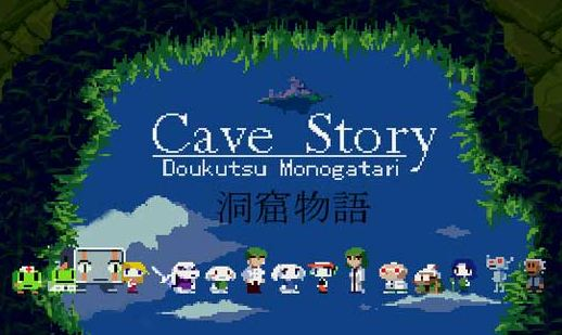 Cave Story Ep.49